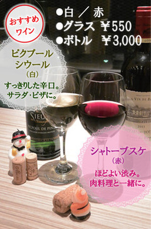 Wine2013_2