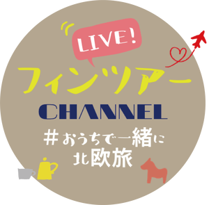 Livechannel_rogo